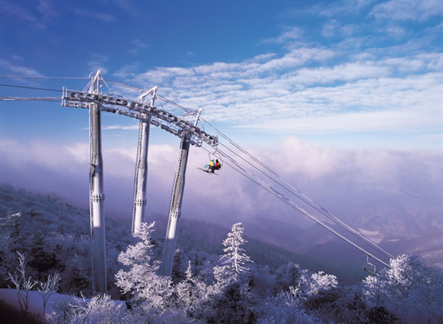 South Korea skiing